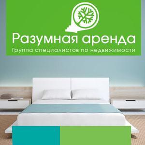 Аренда квартир и офисов Петропавловского