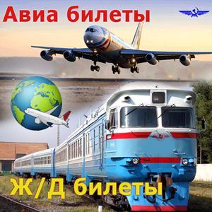 Авиа- и ж/д билеты Петропавловского