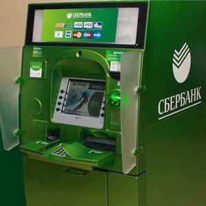 Банкоматы Петропавловского