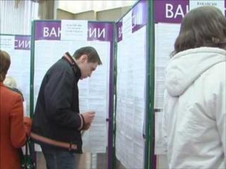Центры занятости Петропавловского