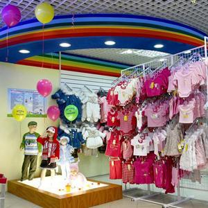 Детские магазины Петропавловского