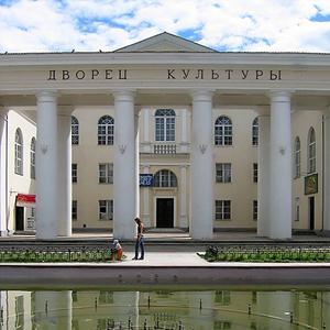 Дворцы и дома культуры Петропавловского