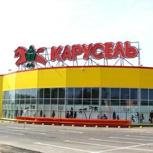 Гипермаркеты Петропавловского