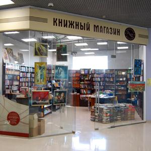 Книжные магазины Петропавловского