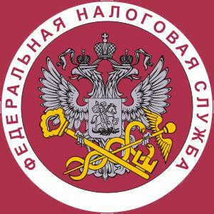 Налоговые инспекции, службы Петропавловского