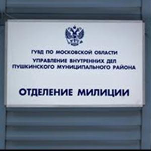 Отделения полиции Петропавловского