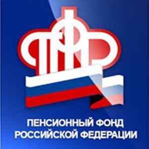 Пенсионные фонды Петропавловского