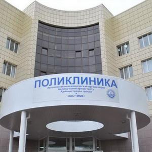 Поликлиники Петропавловского