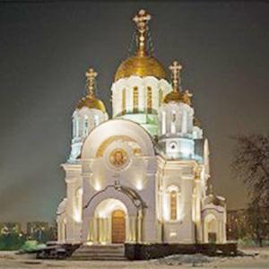 Религиозные учреждения Петропавловского