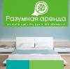 Аренда квартир и офисов в Петропавловском