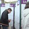 Центры занятости в Петропавловском