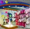 Детские магазины в Петропавловском