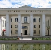 Дворцы и дома культуры в Петропавловском