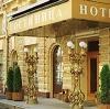 Гостиницы в Петропавловском