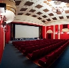 Кинотеатры в Петропавловском