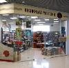 Книжные магазины в Петропавловском