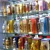 Парфюмерные магазины в Петропавловском