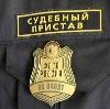 Судебные приставы в Петропавловском