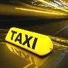 Такси в Петропавловском