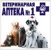 Ветеринарные аптеки в Петропавловском