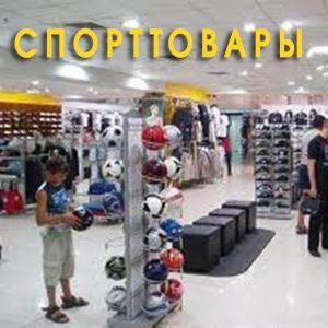 Спортивные магазины Петропавловского