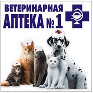 Ветеринарные аптеки Петропавловского